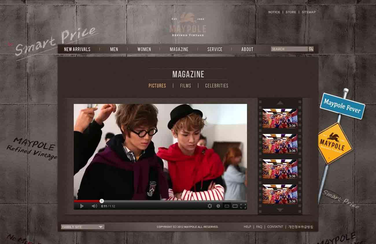 maypole_film_02