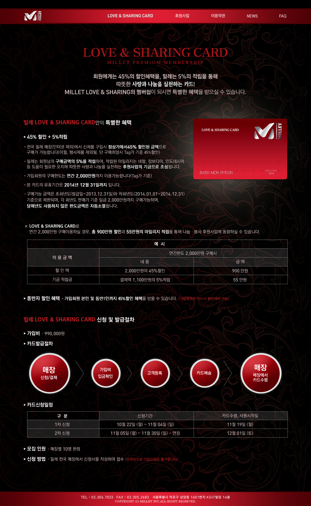 card_sub01