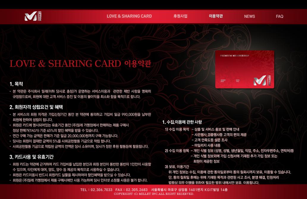 card_sub03