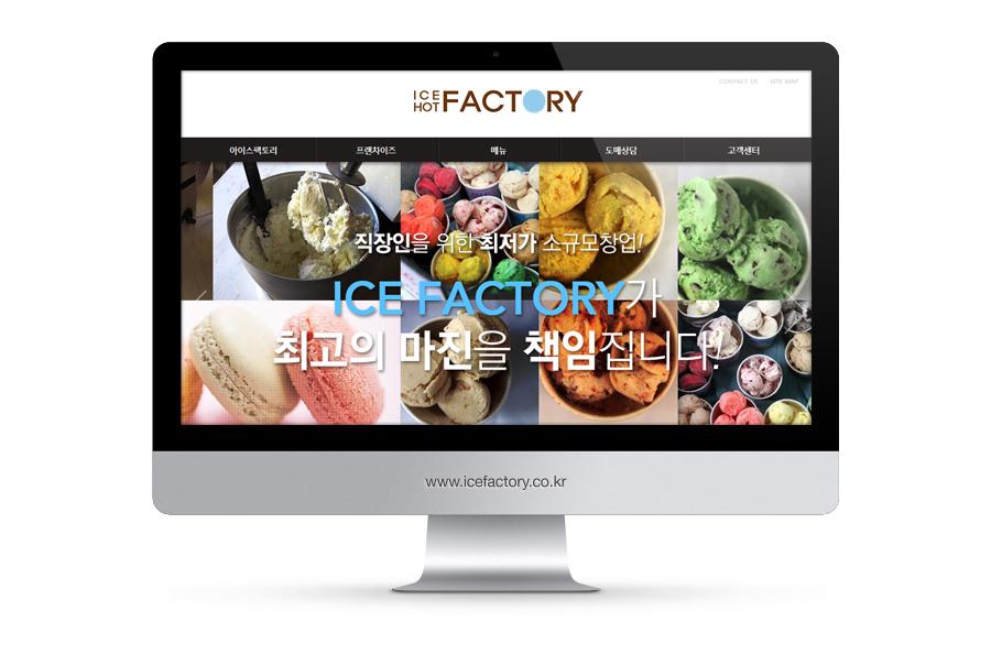 icefactory_mac