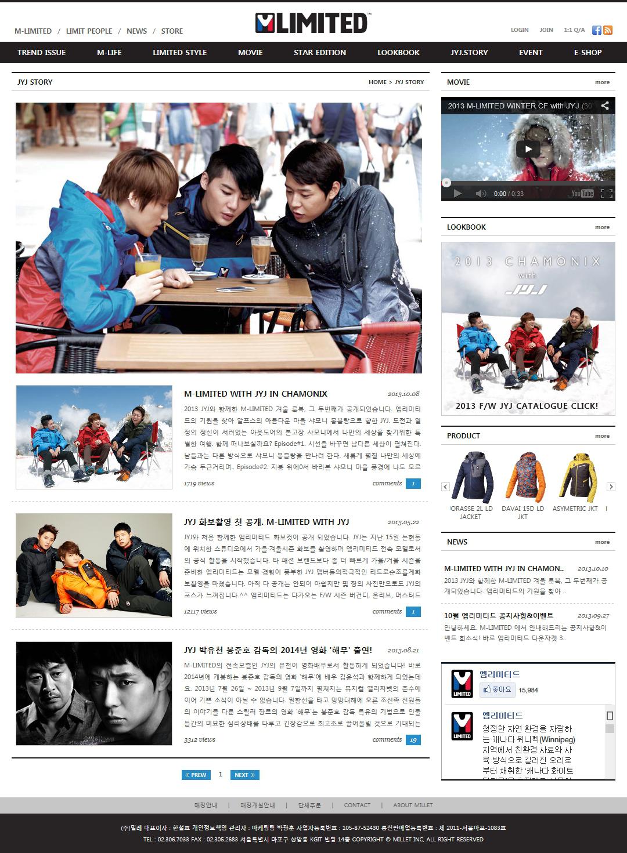 jyj_story